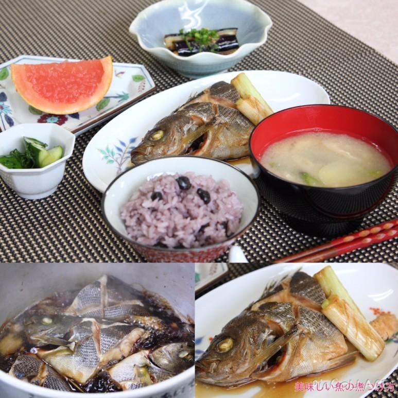 美味しい魚のにつけ方